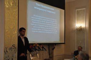 Андрій Волошин політолог
